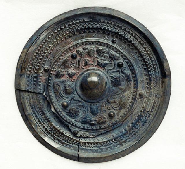 antiguo espejo chino